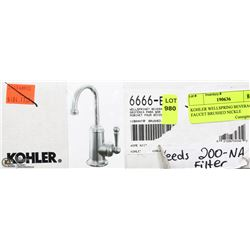 KOHLER WELLSPRING BEVERAGE FAUCET BRUSHED NICKLE