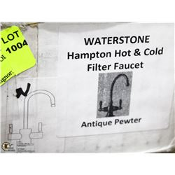 WATERSTONE HAMPTON HOT/COLD FILTER FAUCET ANTIQUE