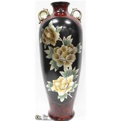 "MULTI COLORED 25"" VASE WITH GOLD AND SILVER FLOWER"