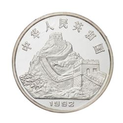 1992 China 200 Yuan 1 kg kilo Silver Coin of invention and discovery.