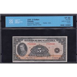 Bank of Canada $5, 1935 French Issue