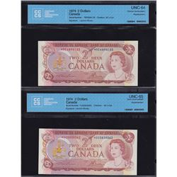 Bank of Canada $2, 1974 Replacement Lot of 2
