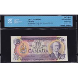 Bank of Canada $10, 1971 Replacement