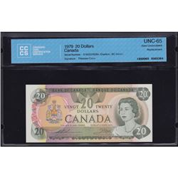 Bank of Canada $20, 1979 Replacement