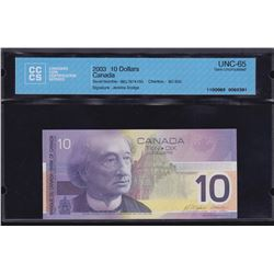 Bank of Canada $10, 2003
