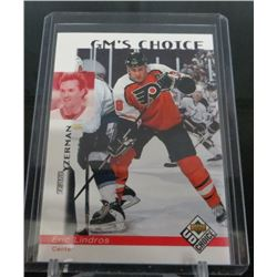 1998-99 UD Choice #237 Eric Lindros
