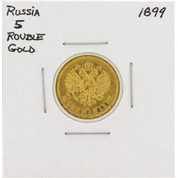 1899 Russia 5 Roubles Gold Coin