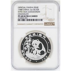 1988 China Panda 97th ANA Convention Cincinnati Silver Medal NGC PF69 Ultra Came