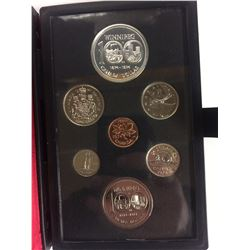 1974 ROYAL CANADIAN MINT COIN SET (SILVER PROOF)