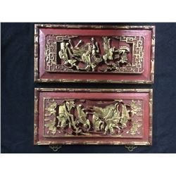 "SMALL ORIENTAL PANELS LOT (16"" X 8"")"