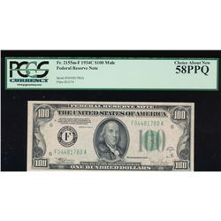 1934C $100 Atlanta Federal Reserve Note PCGS 58PPQ