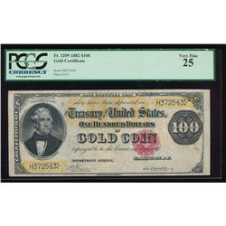 1882 $100 Large Gold Certificate PCGS 25