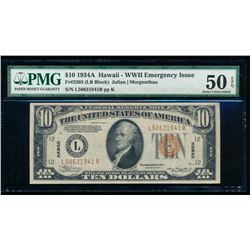 1934A $10 Hawaii Federal Reserve Note PMG 50EPQ