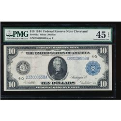 1914 $10 Cleveland Federal Reserve Note PMG 45EPQ