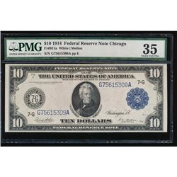 1914 $10 Chicago Federal Reserve Note PMG 35