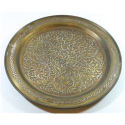 Brass plate with Damascene embellishments