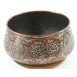 Antique copper bowl with Damascene embellishments