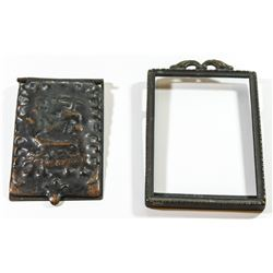 Lot of 2 Israeliana items: notepad holder and picture frame