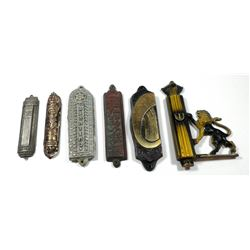 Collection of  old Israeli mezuzah cases