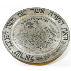 Old Jewish Persian plate, Moses and the Tablets of Stone