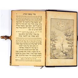 Antique Jewish Kodesh prayer book with elegant binding