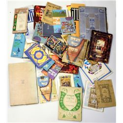 Collection of 56 different Israeli Passover Haggadot