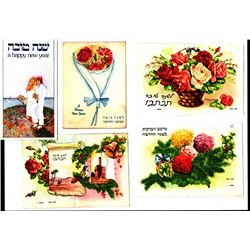 Collection of 24 old Israeli Shana Tova cards