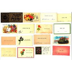 Collection of 20 Israeli Shana Tova cards