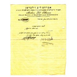 Handwritten and hand-signed letter byRabbi Avraham Leib Zilberman, 1929