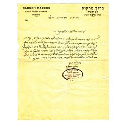 Handwritten and hand-signed letter by Rabbi Baruch Marcus, 1935