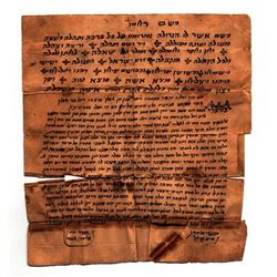 Old Ketubah, Yemenite handwritting