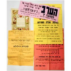 Collection of various Jewish posters