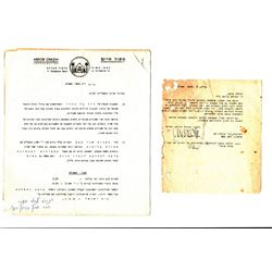 Collection of 7 printed letters signed by rabbis