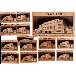 Collection of 'Donate to the Building' stickers of the main synagouge in Hadar Carmel Haifa