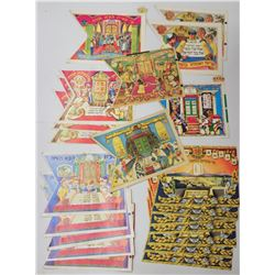 Lot of 18 Simchat Torah flags