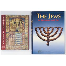 Lot of 2 Jewish Art books
