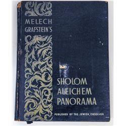 Shalom Aleichem book - Panorama, London-Canada, 1948
