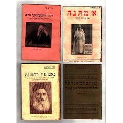 Collection of 4 uncommon popular Yiddish magazines by Zvi Marat,