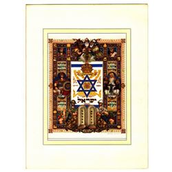 Arthur Szyk - lithography print marking the establishment of the State of Israel, New York, 1949