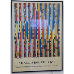 Yaacov Agam (b. 1928), 'Israel Star of Love' poster issued on the 35th anniversary of Israeli indepe