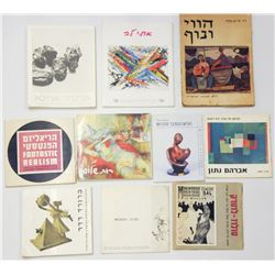 Collection of 10 Israeli art books and catalogues