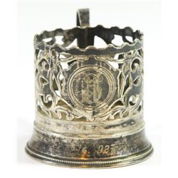 Antique Russian 84 silver miniature cup holder
