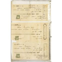 Collection of paper bank documents from Mandatory Palestine