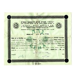 Uncommon stock certificate of the Geha Self Provision stock company, 1956