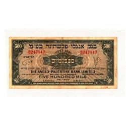 Anglo-Palestine Bank note in the amount of 500 mill, 1948