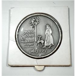 Artistic silver medal designed by Nahum Gutman, issued by the ICMC