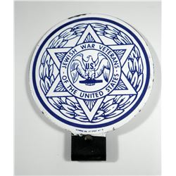 Enamelled plaque symbol of the Jewish War Veterans of the United States