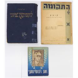 Collection of 3 Books on Zionism