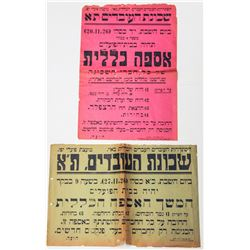 Lot of 2 posters of the general assembly of Shcunat Haovdim Tel Aviv, 1926