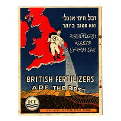 English Chemical Garbage is the Best - small color poster, Mandatory Palestine